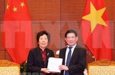Les audits du Vietnam et de Chine renforcent leur partage d'expériences