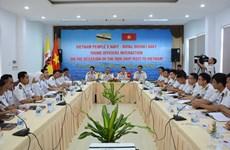 Programme d'échange entre jeunes officiers vietnamiens et brunéiens
