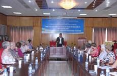 Promouvoir les relations d'amitié entre les peuples du Vietnam et d'autres pays