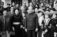 Cérémonie funéraire en mémoire de l'ancien secrétaire général du PCV Do Muoi au Japon