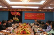 Une délégation de députés du Khural de la province mongole de Töv au Vietnam