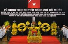 Funérailles nationales pour l'ancien secrétaire général du PCV Dô Muoi