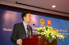 Profiter des ressources des fonds de coopération de l'ASEAN