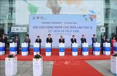 Ouverture du salon des hautes technologies de la WTA à Binh Duong
