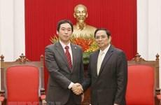 Une délégation du Parti communiste japonais en visite au Vietnam
