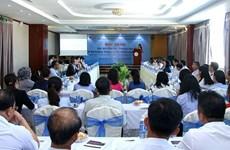 Séminaire de promotion du commerce et de l'investissement Can Tho-Singapour