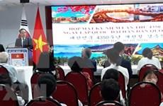 Rencontre en l'honneur de la Fête nationale de la République de Corée