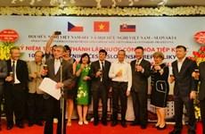 Le centenaire de la Tchécoslovaquie célébré dans la capitale vietnamienne