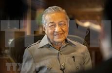 Le Premier ministre malaisien reçoit une noble distinction du Japon