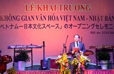 Espace culturel Vietnam-Japon : une belle preuve d'amitié