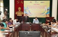 Forum de promotion du tourisme entre les pays CLMV