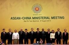 La 9e conférence des hauts officiels ASEAN-Chine sur le DOC