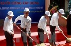 Début de la construction d'une maternelle sur l'île de Ly Son
