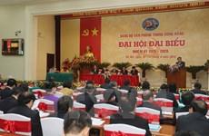Congrès de l'organisation du PCV au sein du Comité central du Parti