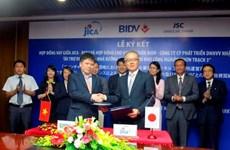 La JICA finance la construction des ateliers à Dong Nai