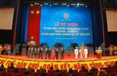 Au 70e anniversaire du secteur de la justice, le chef du Parti montre la voie