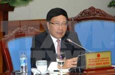 Création du secrétariat national et de trois sous-commissions de la Commission nationale de l'APEC