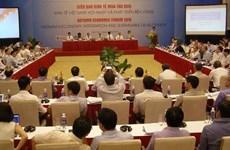 Forum économique d'automne : Économie vietnamienne - Intégration et Développement durable