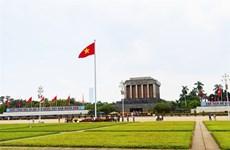 Place Ba Dinh, ce témoin de l'histoire au cœur de Hanoi