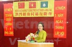 Poursuite des activités de célébration de la Fête nationale à l'étranger