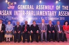 Ouverture de la 36e Assemblée générale de l'Assemblée interparlementaire de l'ASEAN