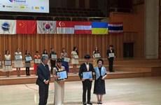 Le Vietnam grand gagnant du 3e Concours international de piano de Hanoi