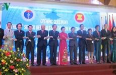 La 10e réunion des hauts officiels sur le développement de la santé de l'ASEAN
