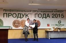 TH True Milk obtient 3 prix d'or au Salon international de l'alimentation de Moscou