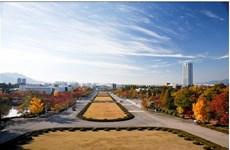 Ha Nam coopère avec l'Université sud-coréenne Yeung Nam