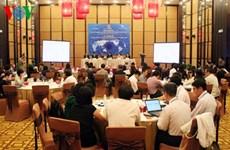 Renforcer la participation de la population à la réduction des catastrophes naturelles