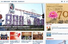 Section chinoise de la VNA : 5 années de développement