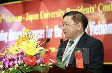 3e Conférence des recteurs d'universités Vietnam-Japon