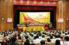 Ouverture du XVIIIe congrès de l'organisation du PCV de Phu Tho