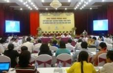 Le développement du «chu quôc ngu» et ses contributions à la culture vietnamienne