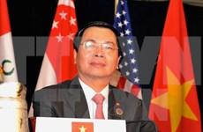 L'Accord de partenariat trans-Pacifique bénéficiera au Vietnam