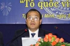 Visa : de meilleures conditions pour les Vietnamiens résidant à l'étranger