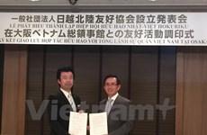 Création de l'Association d'amitié Japon-Vietnam de la région de Hokuriku