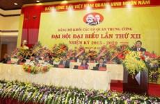 Le chef de l'Etat souligne le rôle important de l'organisation du Parti du bloc des organes centraux