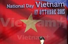 La journée nationale du Vietnam à l'Expo Milan 2015