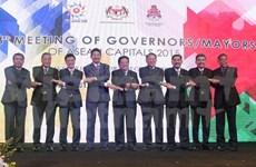 L'ASEAN renforce la connectivité entre les capitales de ses membres