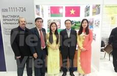 Le Vietnam à la Foire-expo internationale en Biéolorussie