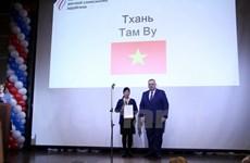 Une enseignante vietnamienne remporte deux récompenses de langue russe