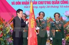 Célébration de la Journée traditionnelle des forces armées de la 3e zone militaire