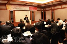 Colloque international sur la Mer Orientale en République de Corée