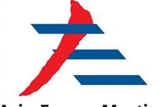 Le Vietnam participe à la Conférence ministérielle de l'ASEM au Luxembourg