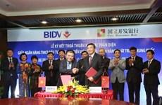 Vietnam-Chine : la BIDV emprunte 200 millions de dollars à la CDB