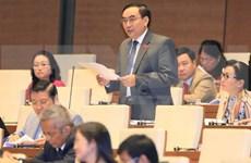L'AN discute de l'amendement du Code de procédure pénale