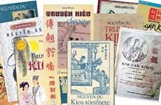 """Truyên Kiêu"" de Nguyên Du candidat au Livre Guinness des records"