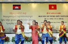Célébration de la Fête nationale du Cambodge à Ho Chi Minh-Ville