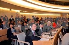 Séminaire international sur l'éducation aux droits de l'Homme